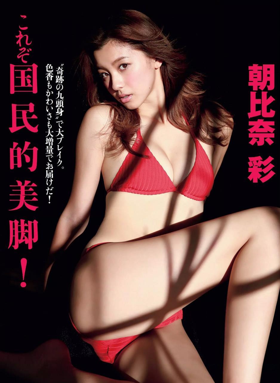 asahina_aya038.jpg