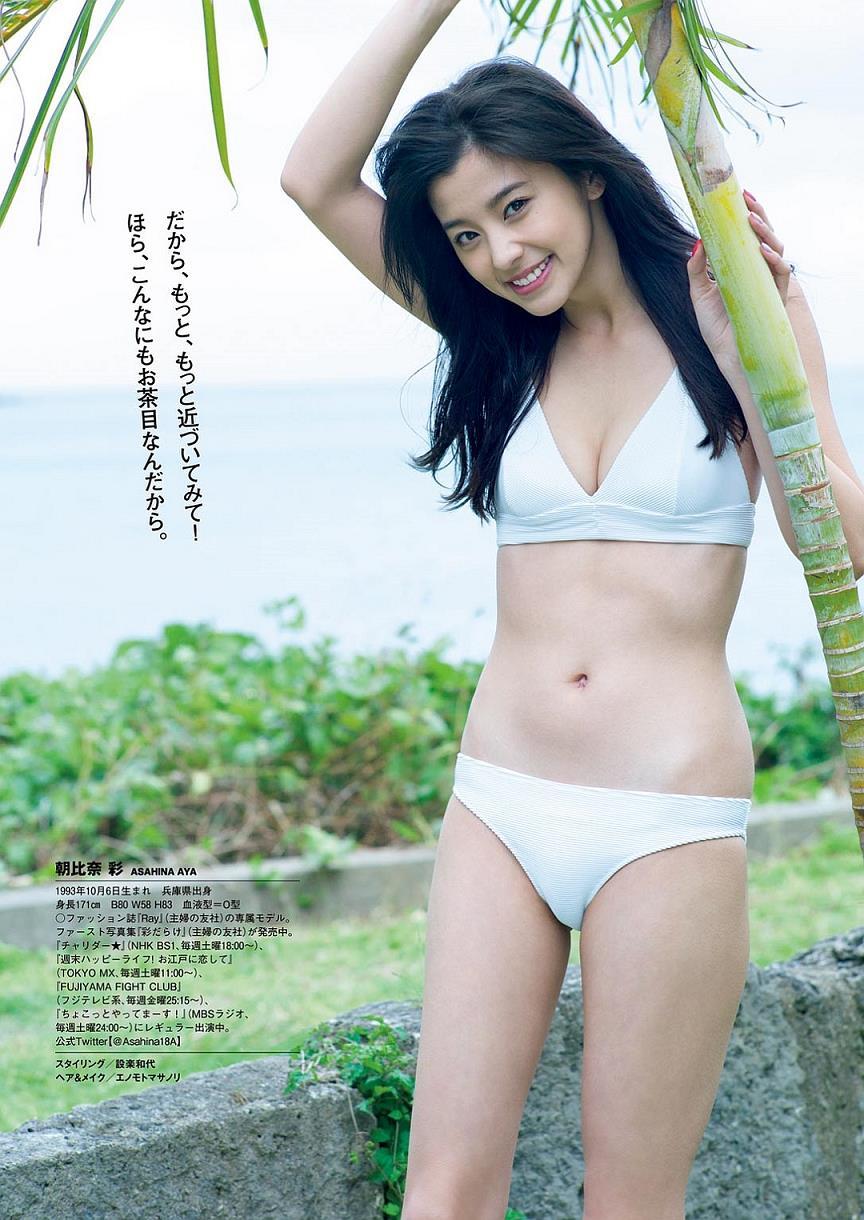 asahina_aya042.jpg