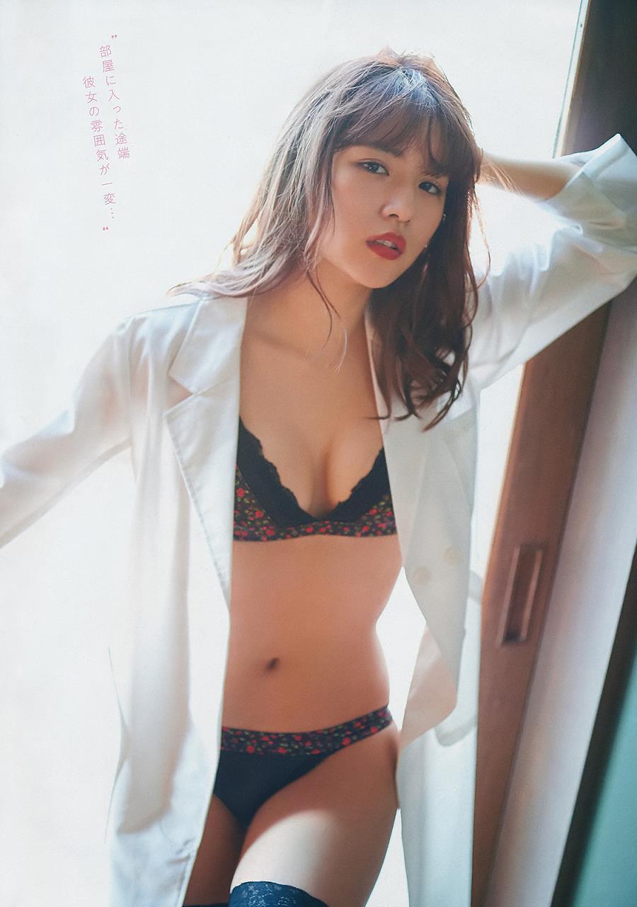 asakawa_nana044.jpg