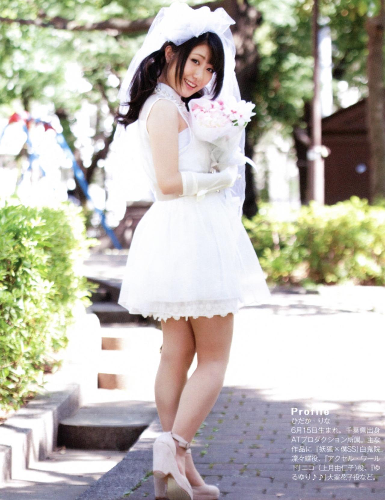 hidaka_rina006.jpg