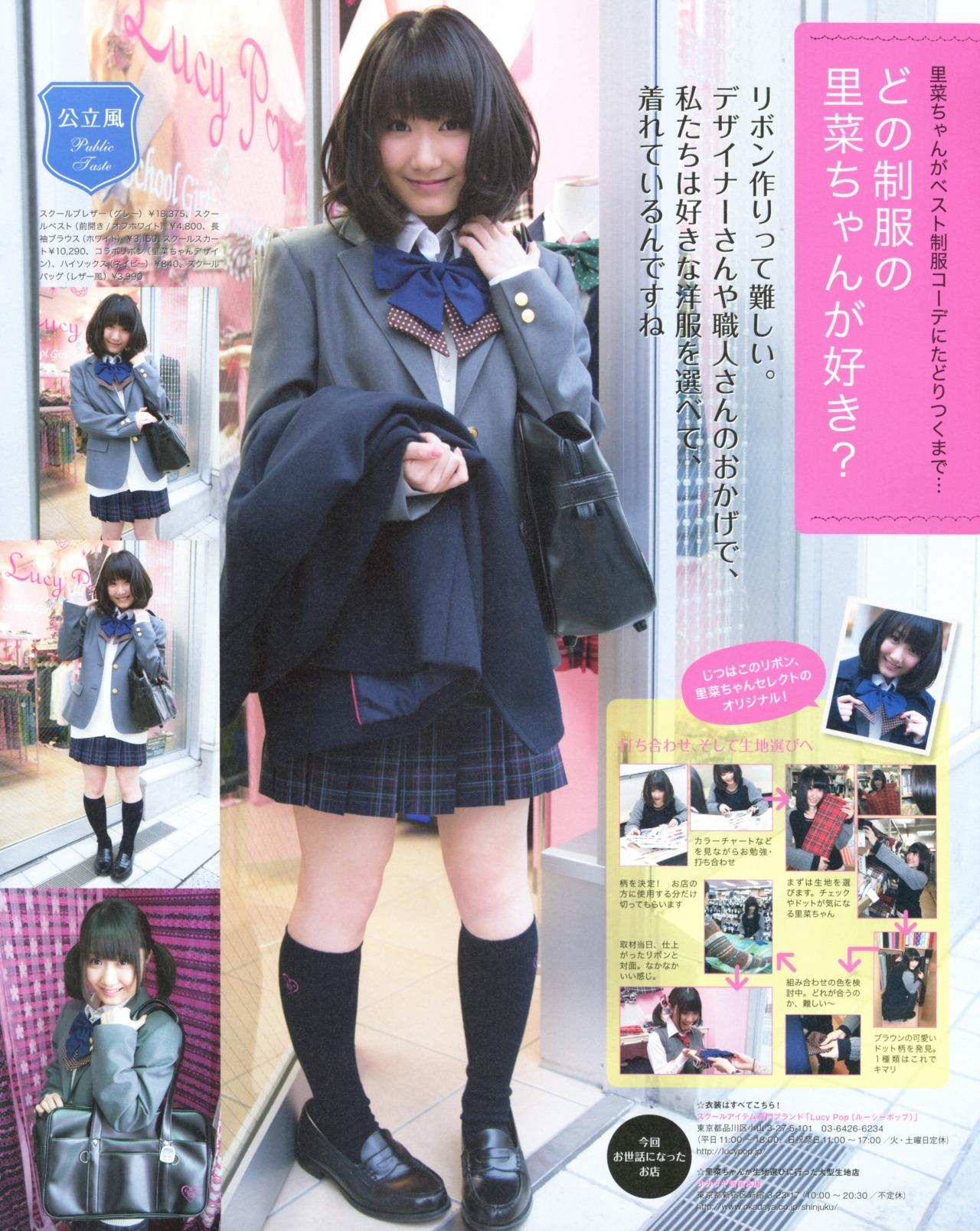 hidaka_rina009.jpg