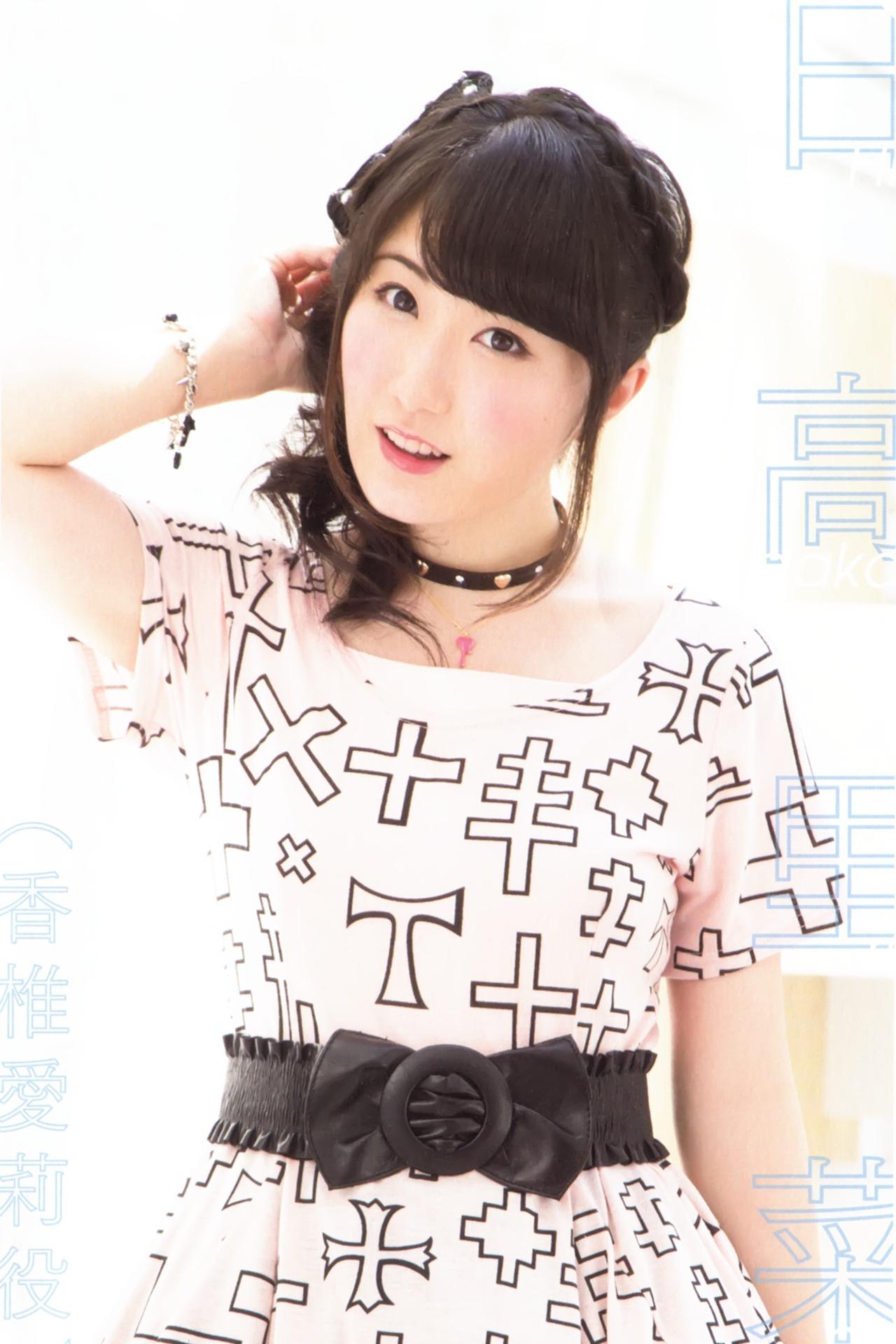 hidaka_rina015.jpg