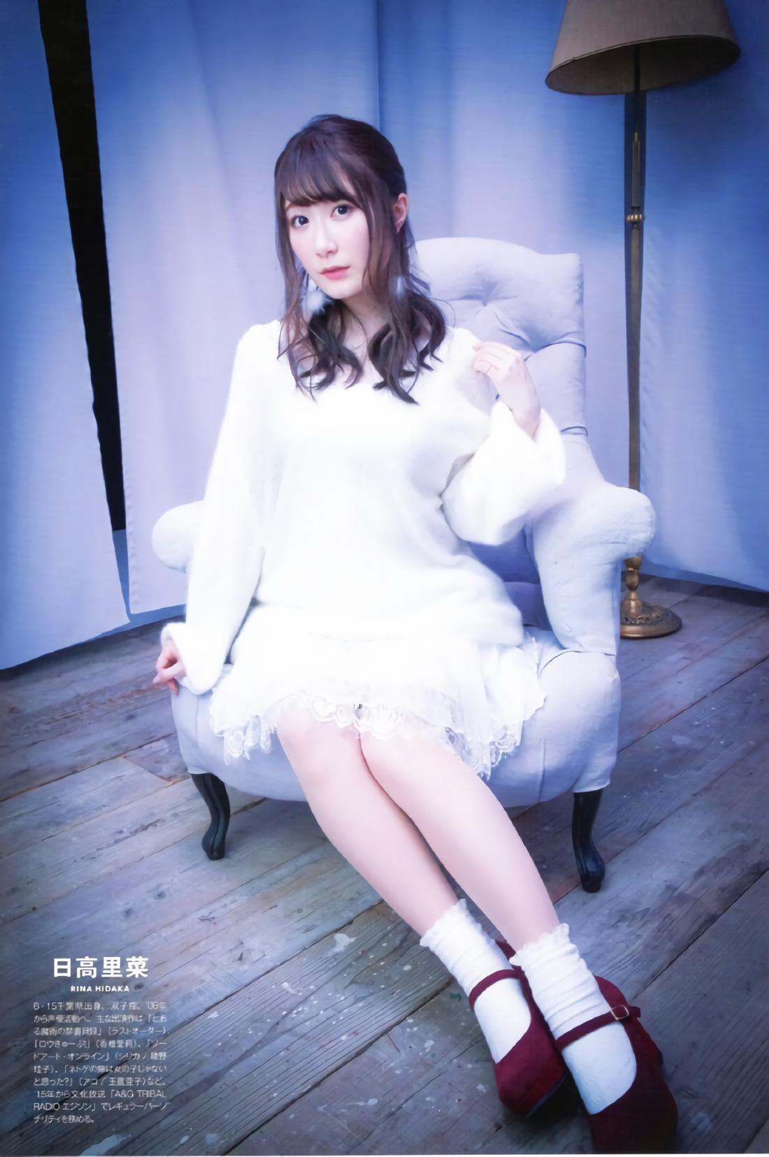hidaka_rina019.jpg