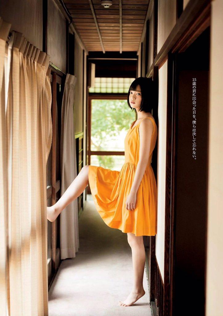 hirate_yurina004.jpg