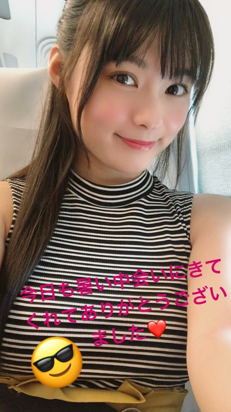 hoshina_mizuki166.jpg