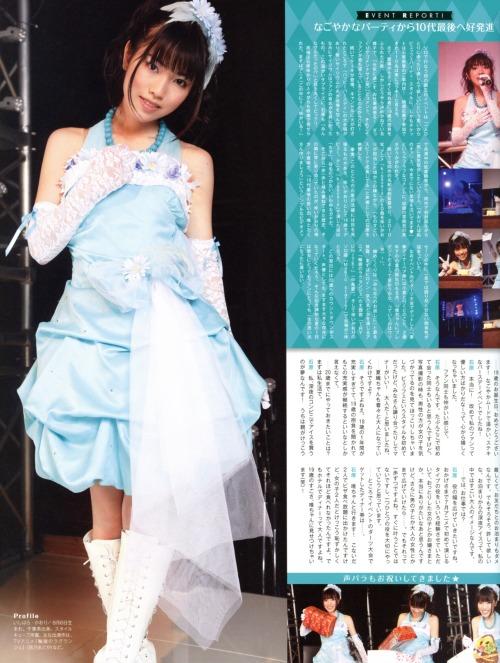 ishihara_kaori010.jpg