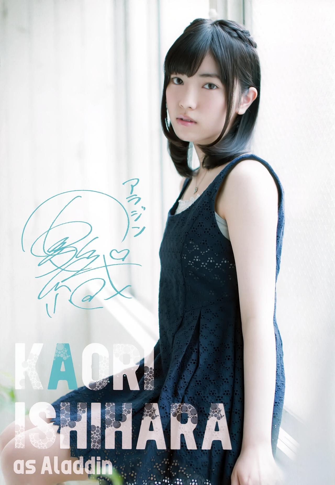 ishihara_kaori011.jpg