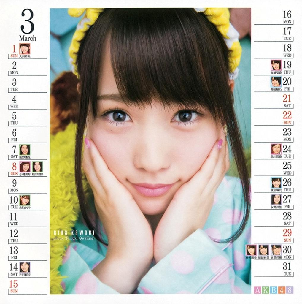 kawaei_rina003.jpg