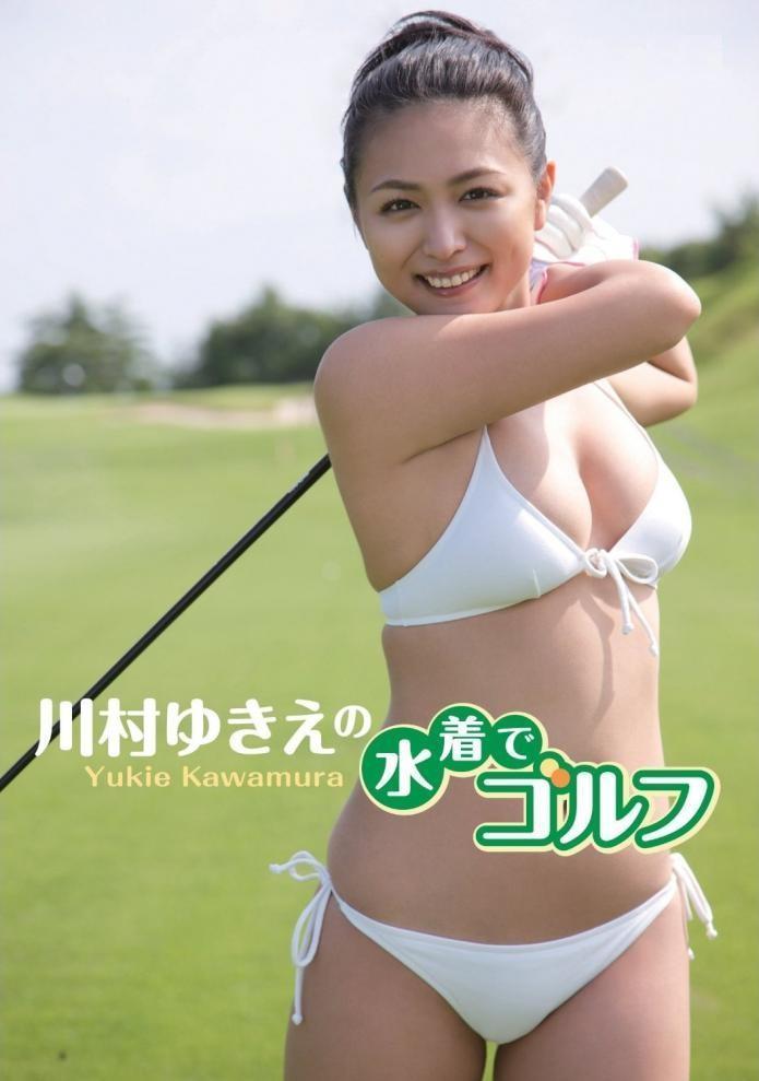 kawamura_yukie112.jpg