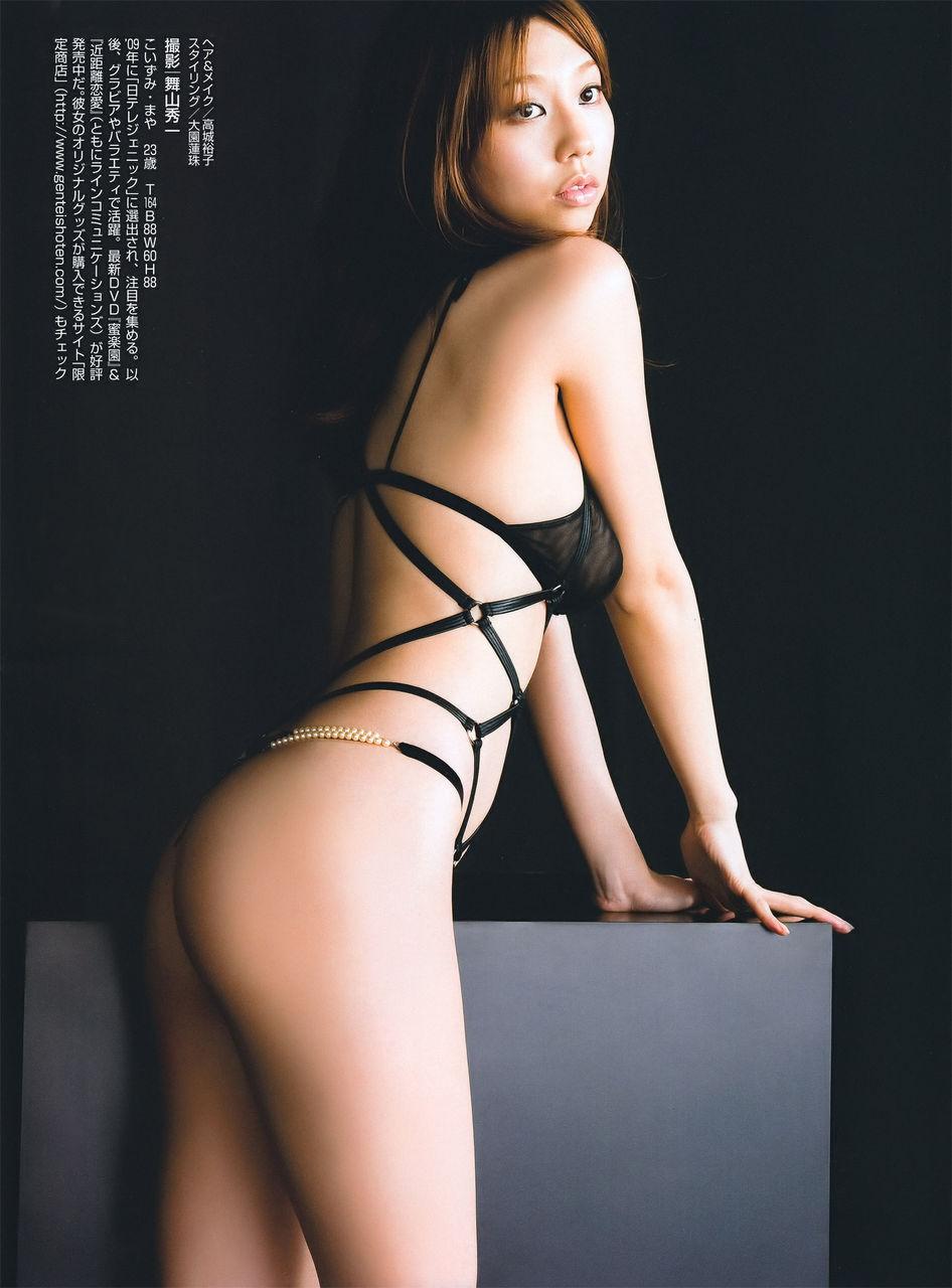 koizumi_maya110.jpg