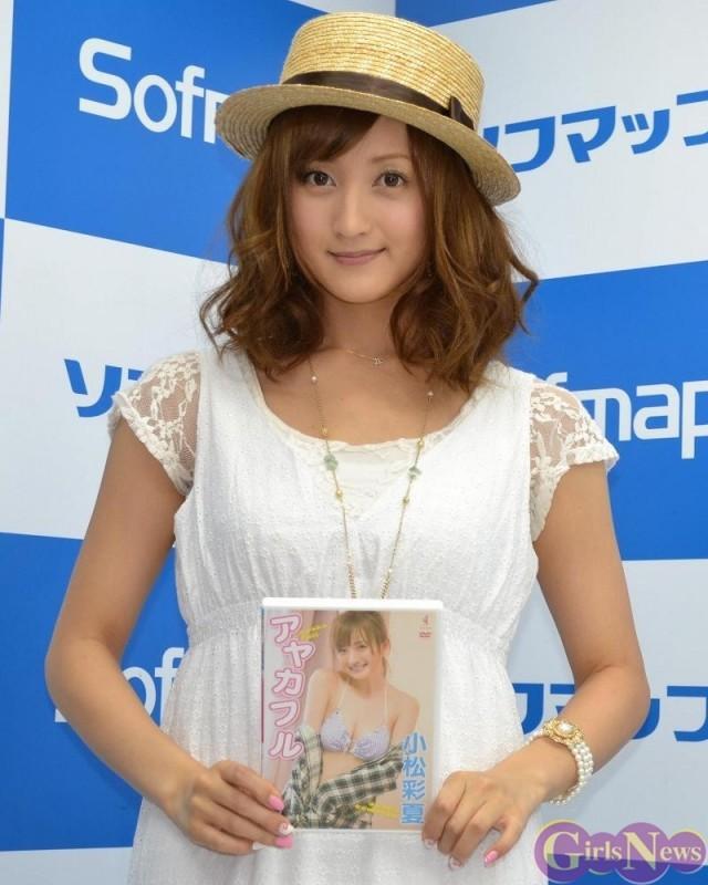 komatsu_ayaka088.jpg