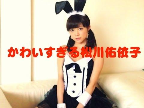 matsukawa_yuiko086.jpg