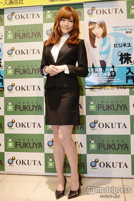 matsukawa_yuiko088.jpg