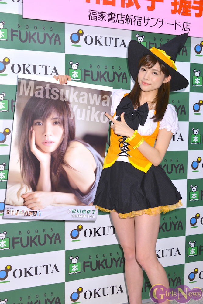 matsukawa_yuiko090.jpg