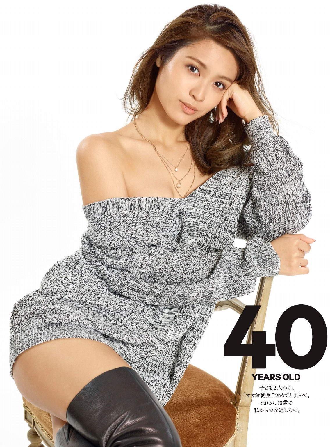 matsumoto_ai064.jpg