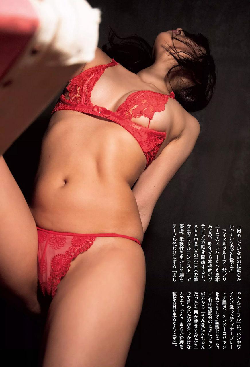 matsumoto_asami020.jpg