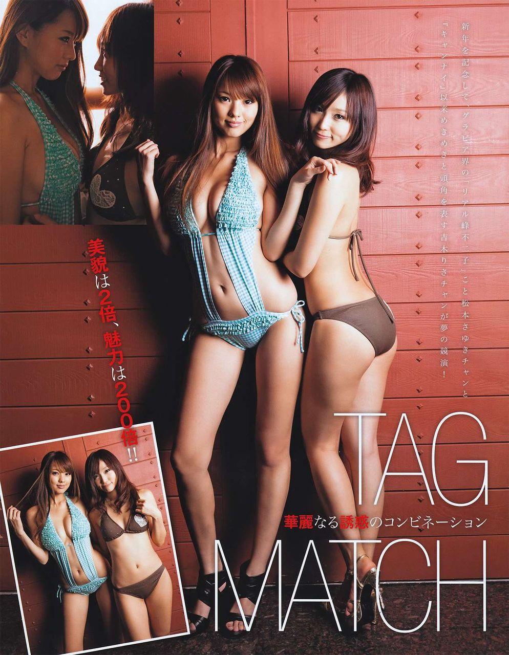 matsumoto_sayuki163.jpg