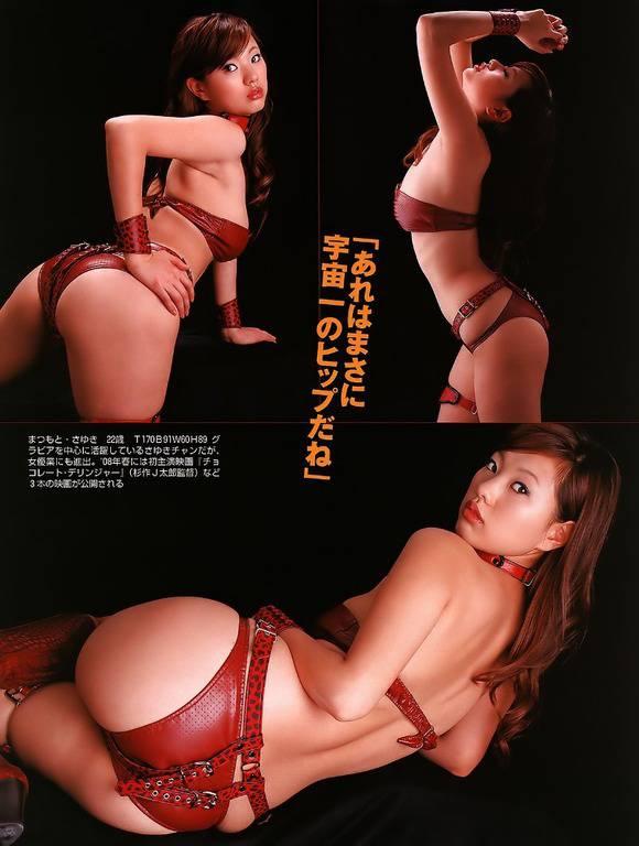 matsumoto_sayuki164.jpg