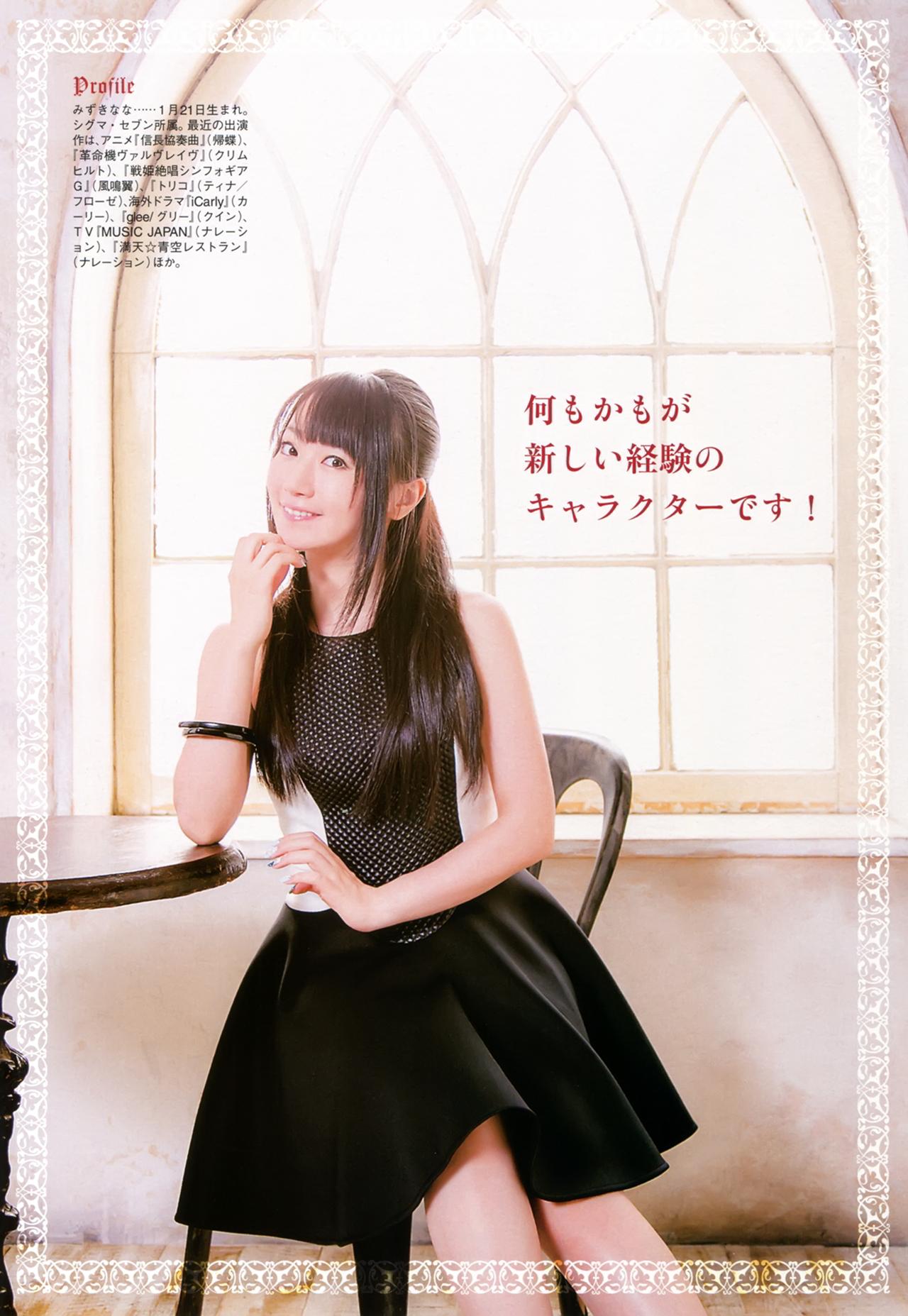 mizuki_nana012.jpg