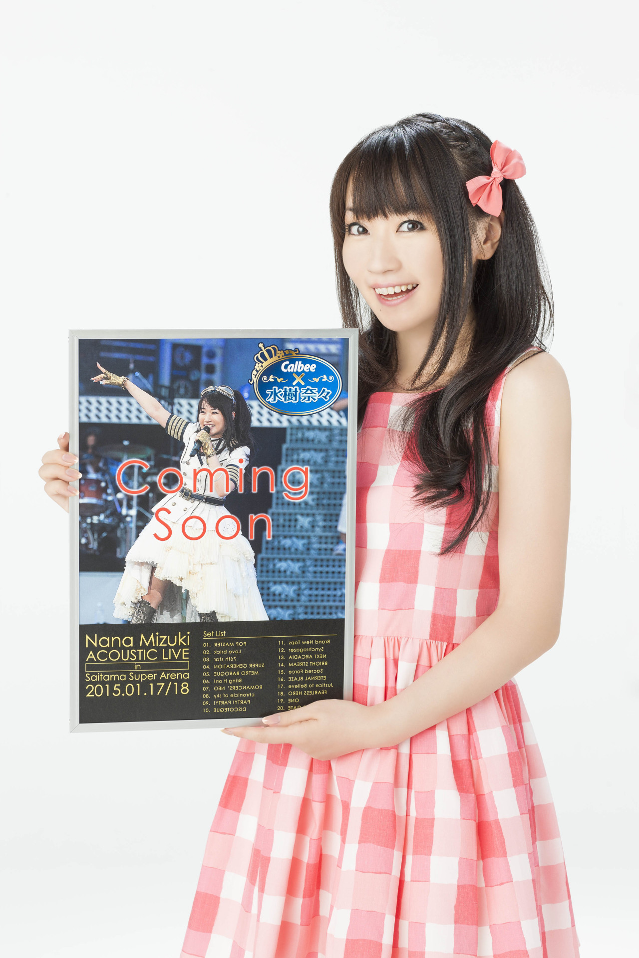 mizuki_nana013.jpg
