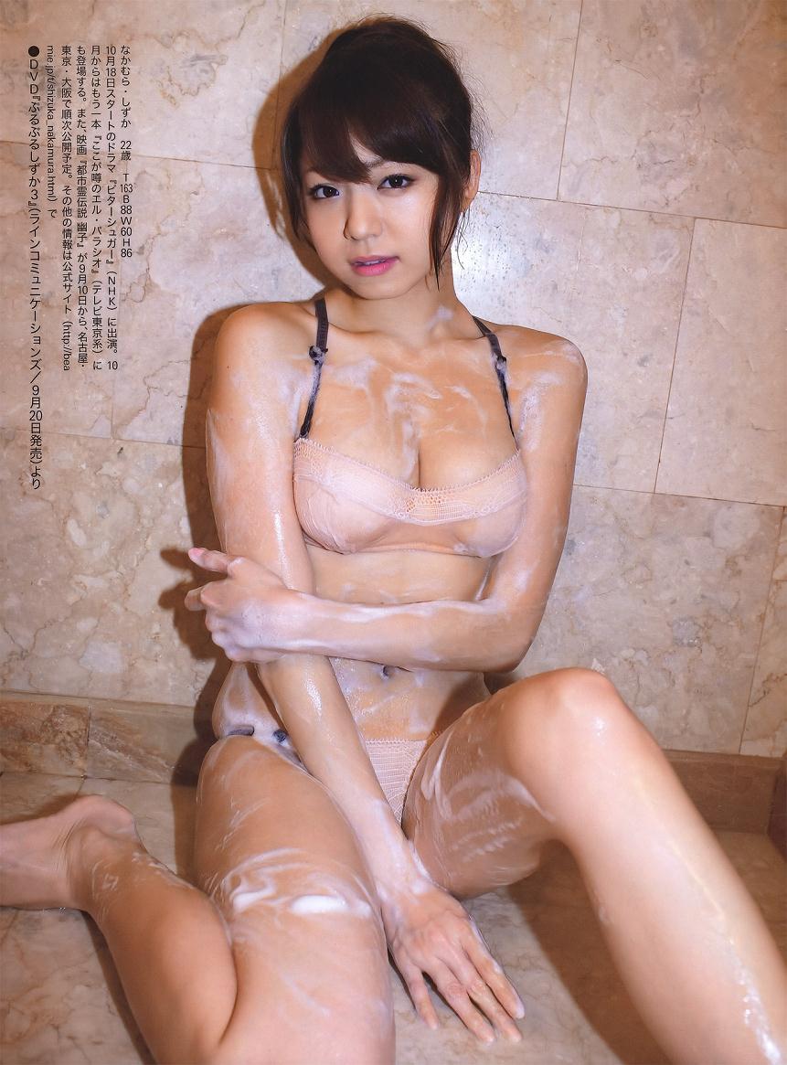 nakamura_shizuka142.jpg