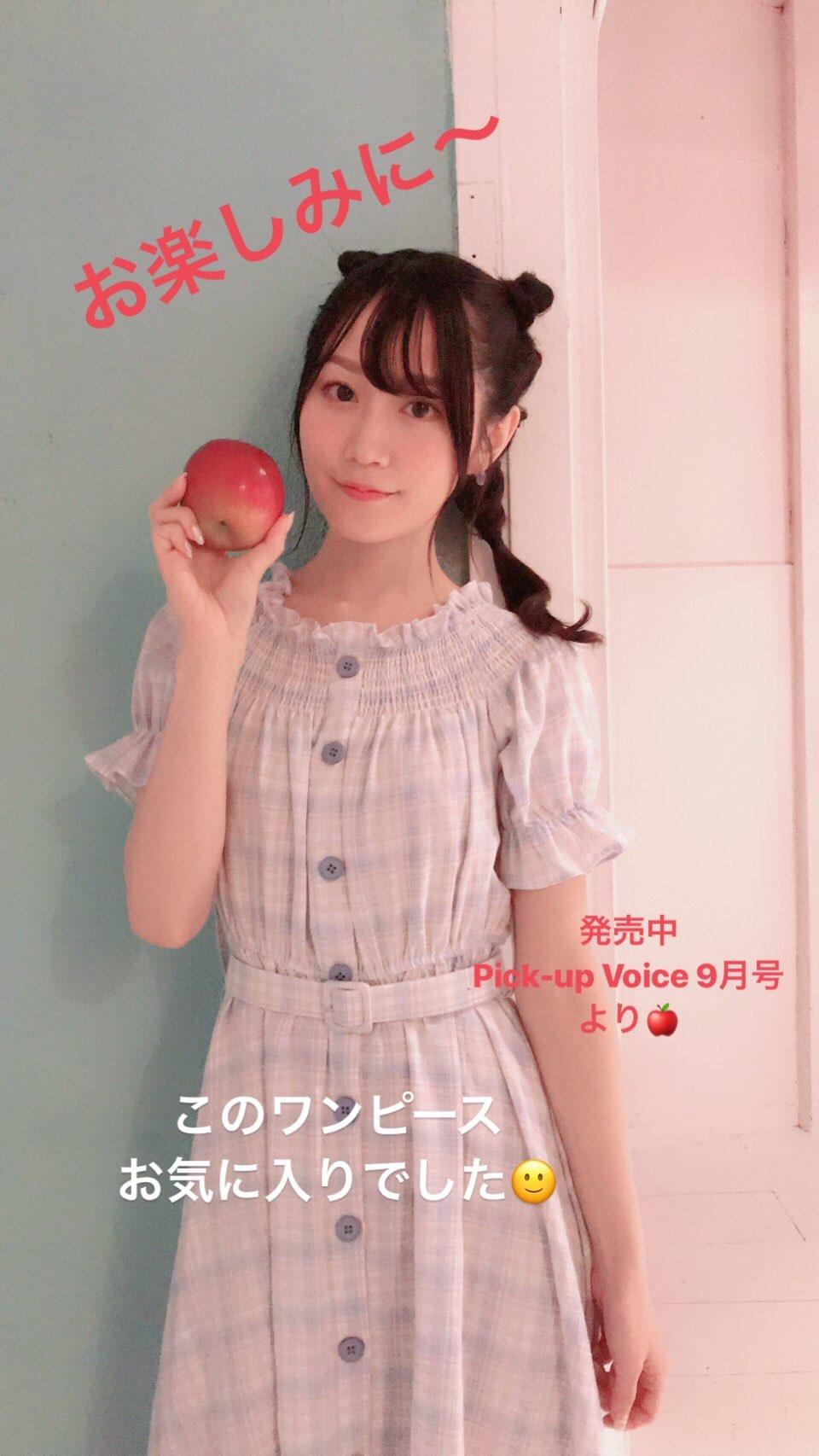 ogura_yui028.jpg