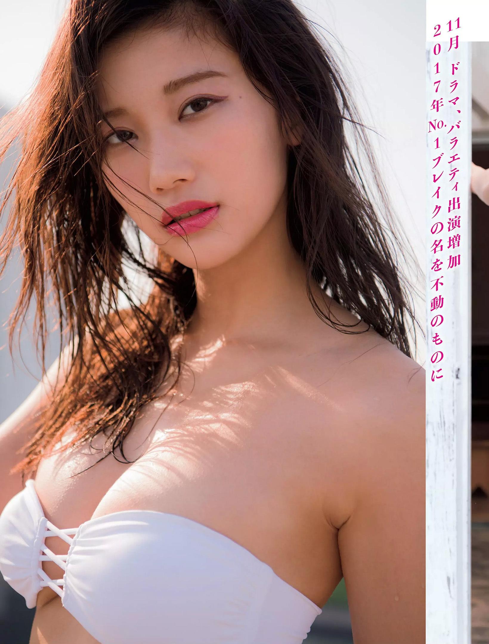 ogura_yuuka059.jpg