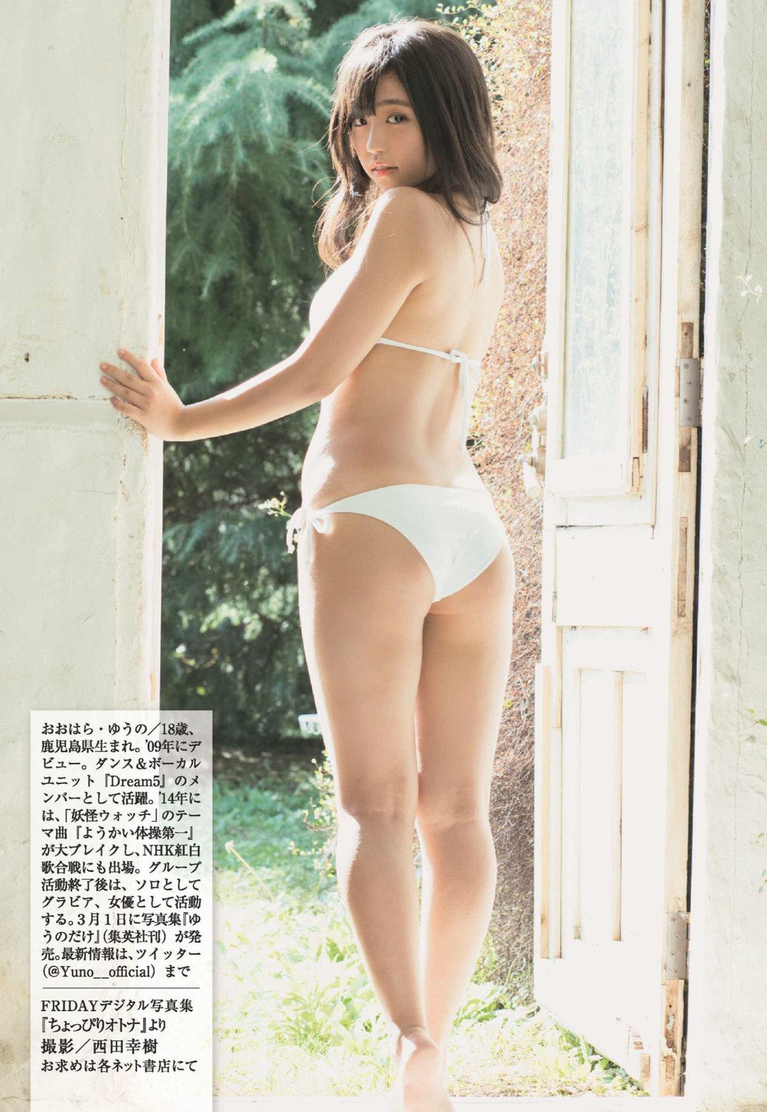 oohara_yuno034.jpg