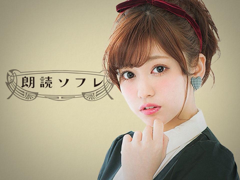oosawa_reimi066.jpg