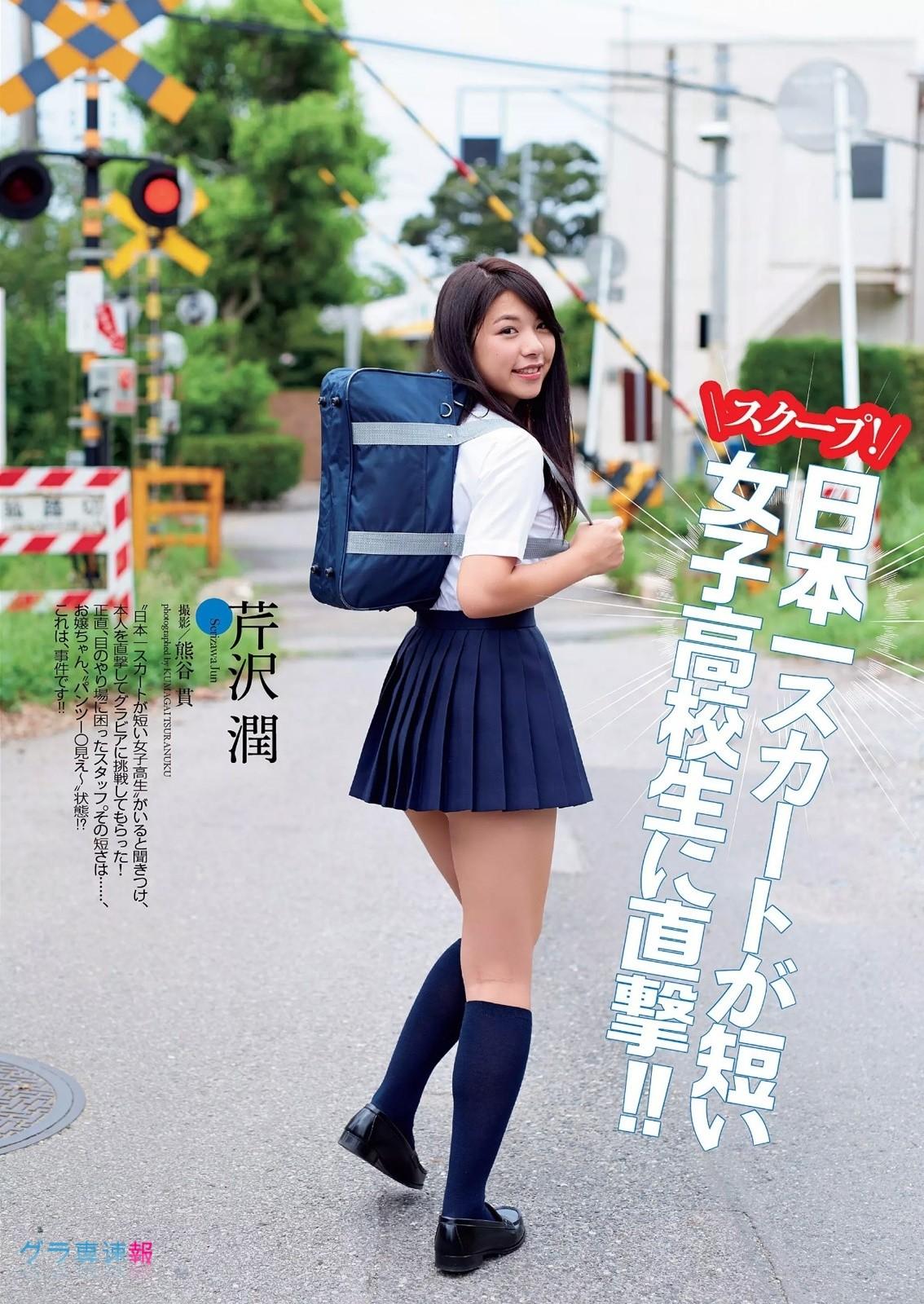 serizawa_jun075.jpg
