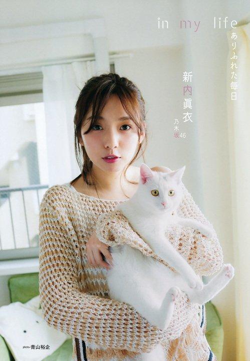 shinuchi_mai021.jpg