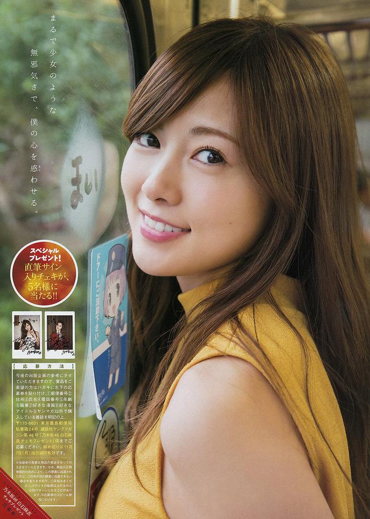 shiraishi_mai014.jpg