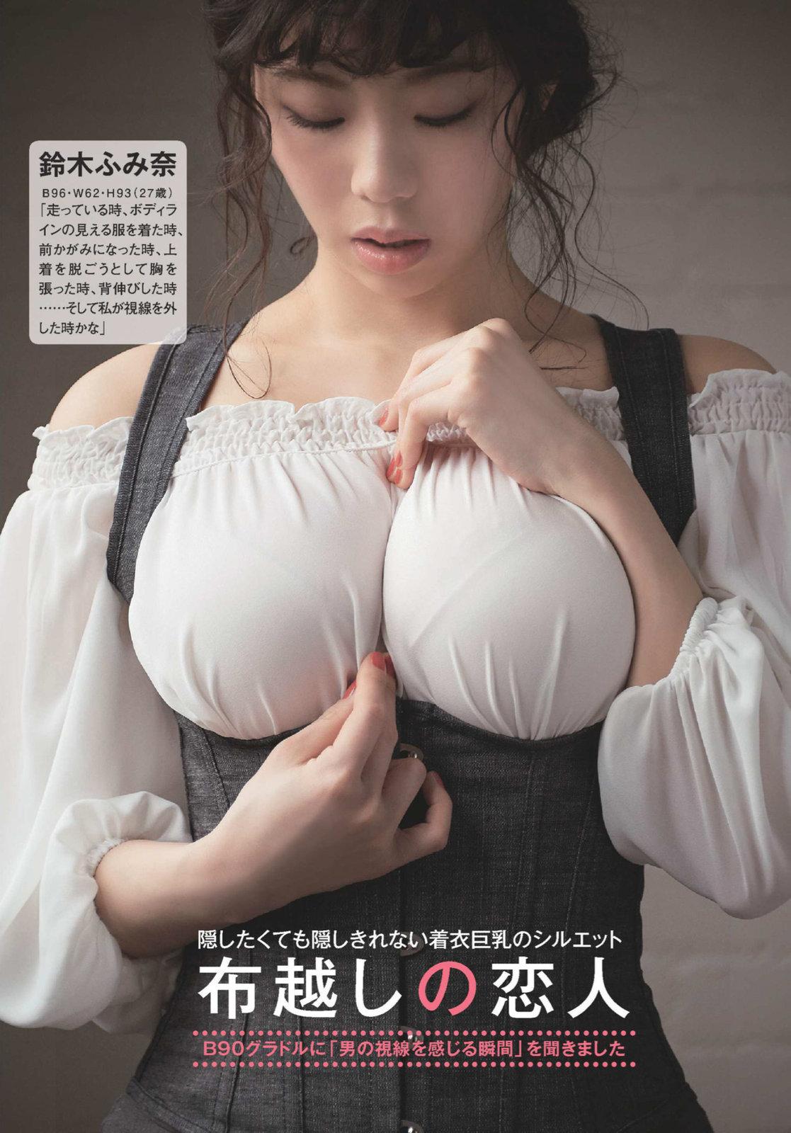 suzuki_fumina221.jpg
