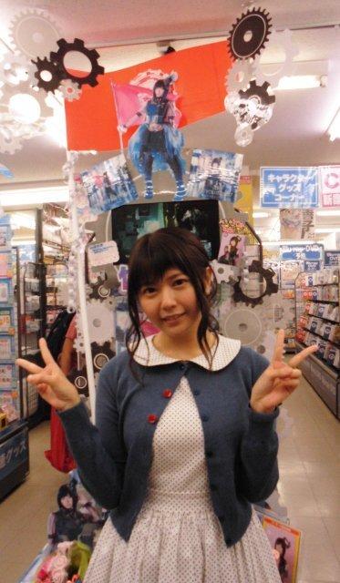 taketatsu_ayana020.jpg