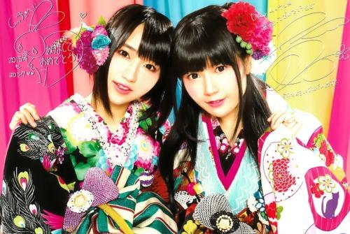 taketatsu_ayana027.jpg