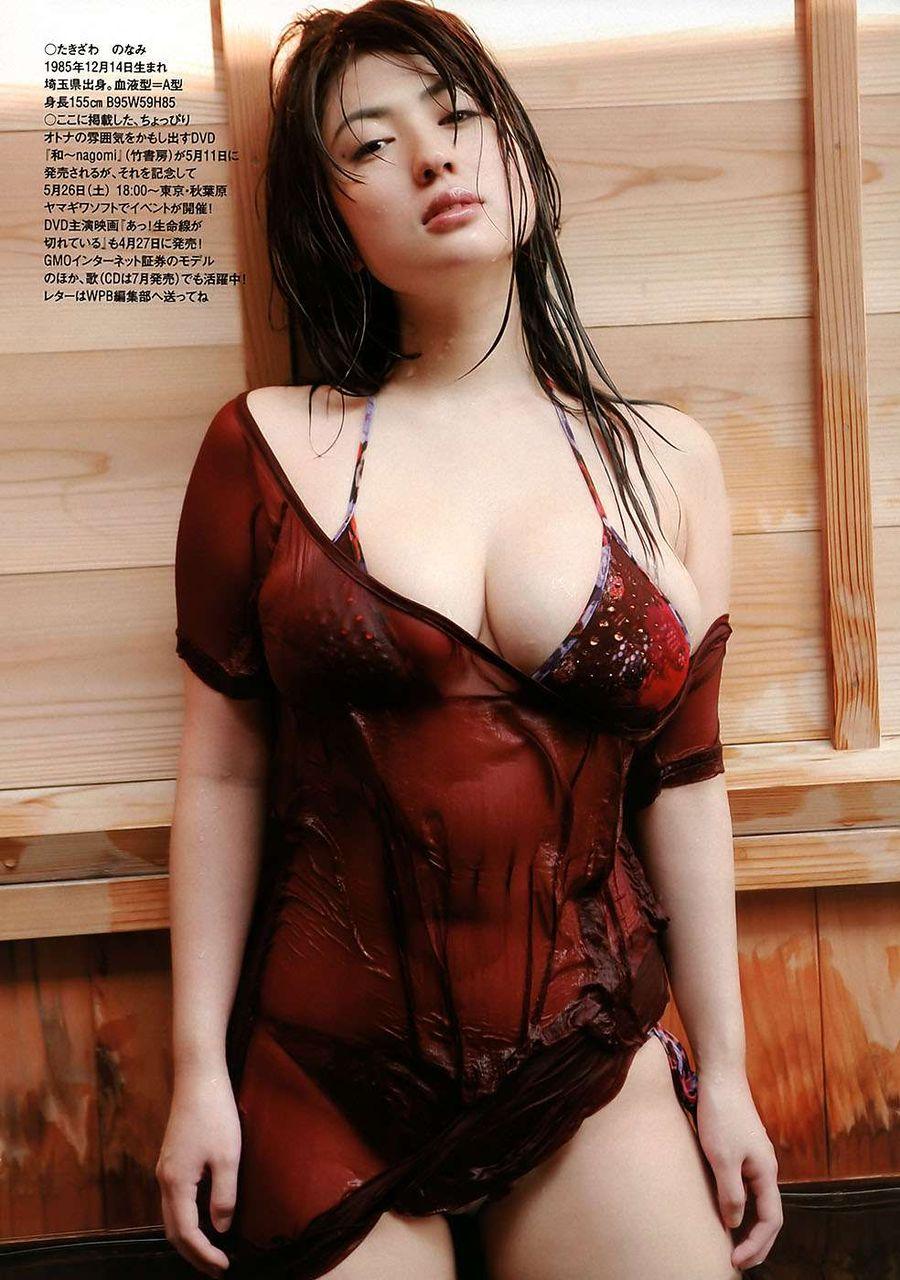 takizawa_nonami249.jpg