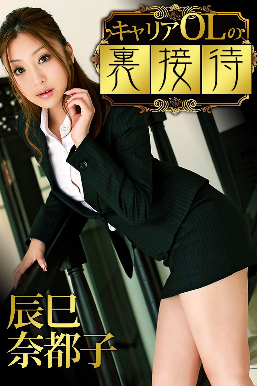 tatsumi_natsuko067.jpg