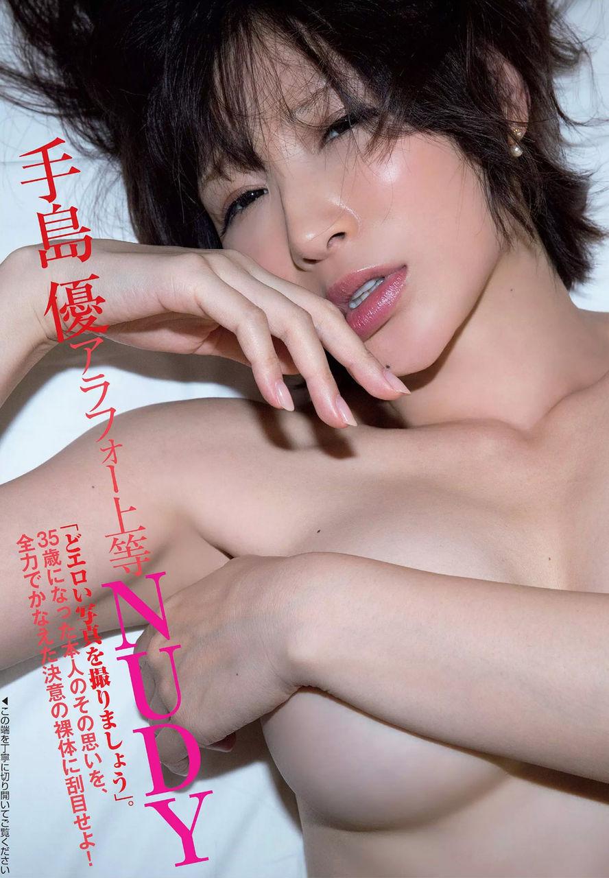 tejima_yu140.jpg