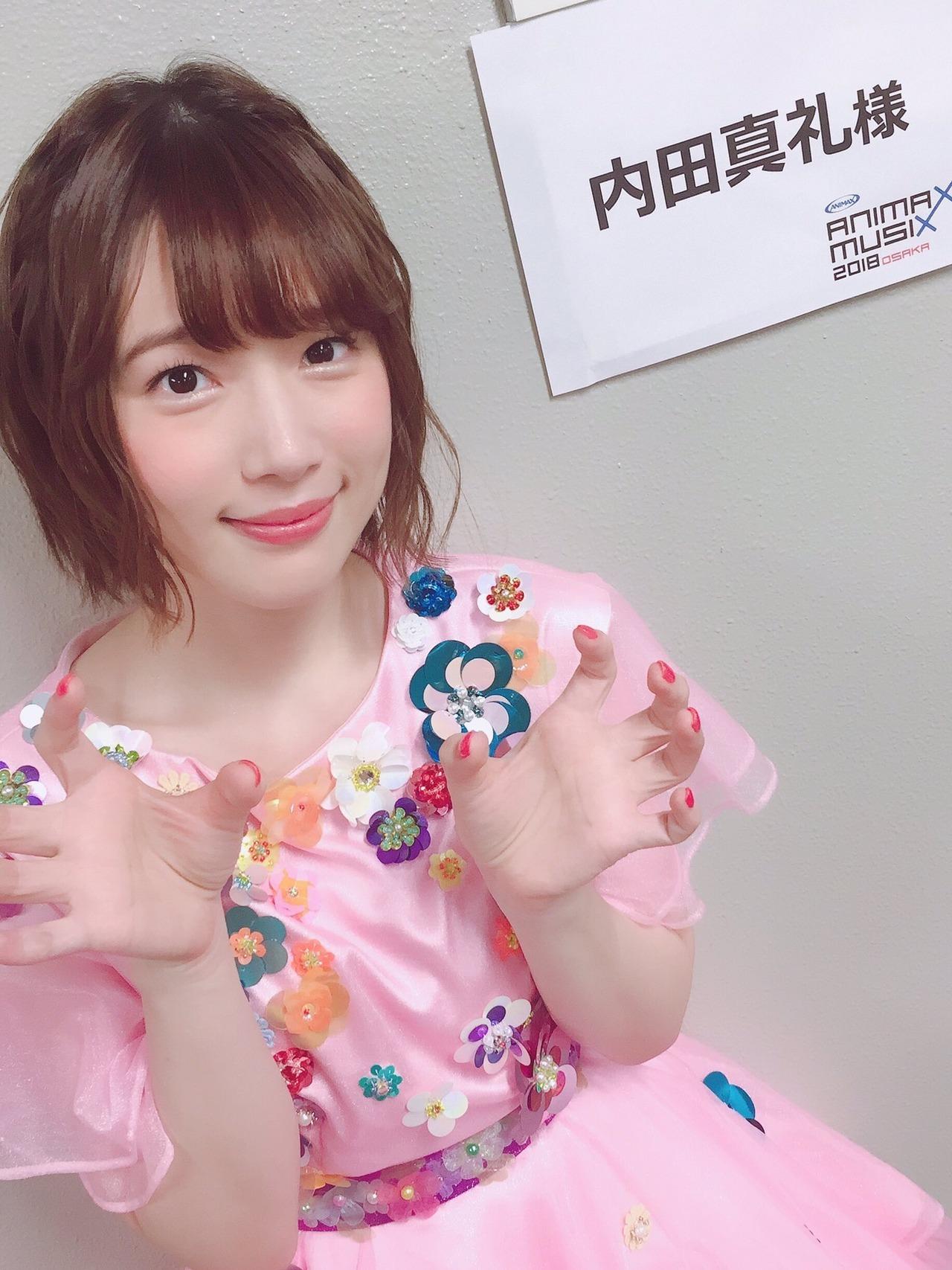 uchida_maaya002.jpg