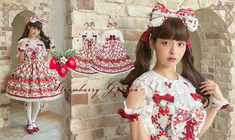 uesaka_sumire024.jpg
