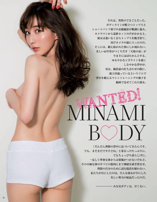 ugaki_misato002.jpg