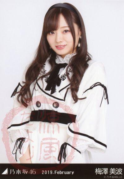 umezawa_minami013.jpg