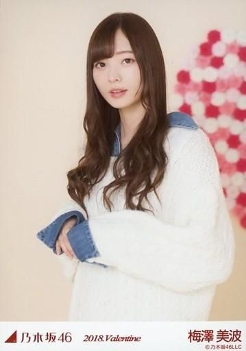 umezawa_minami017.jpg