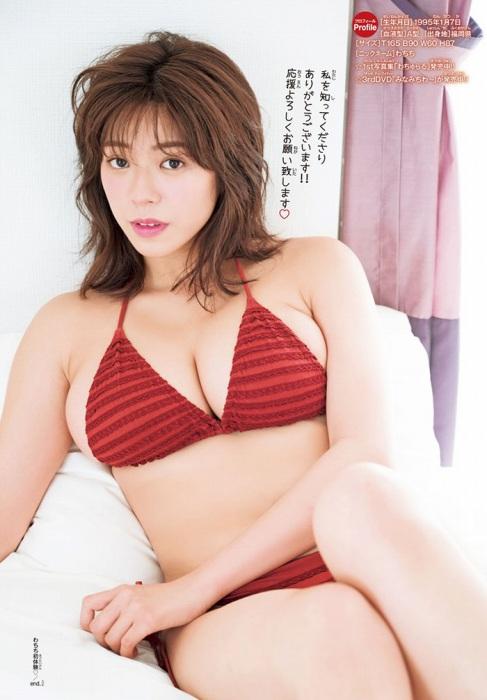 wachi_minami025.jpg