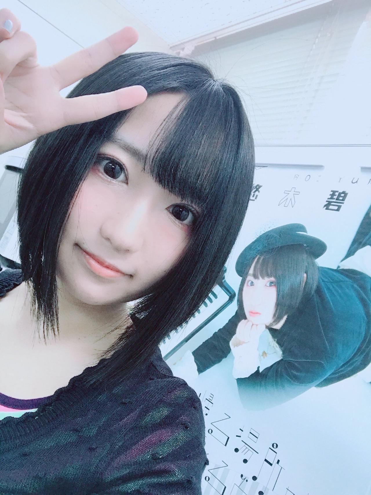 yuuki_aoi002.jpg
