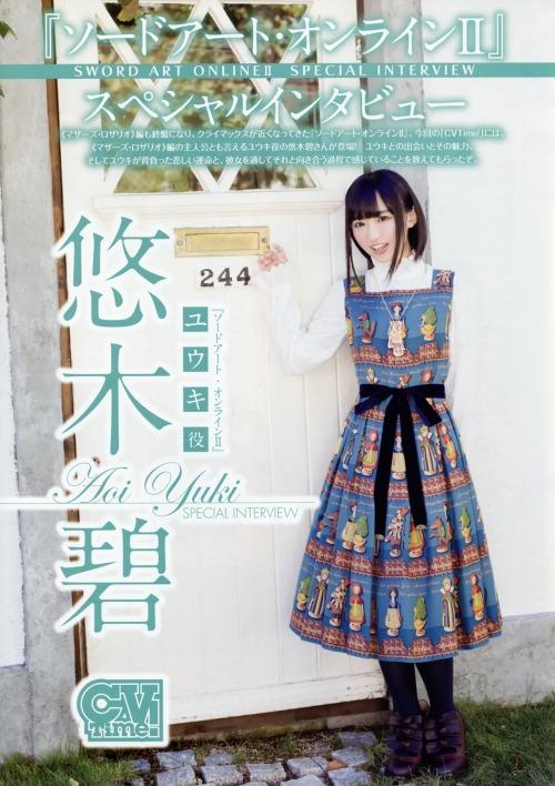 yuuki_aoi004.jpg