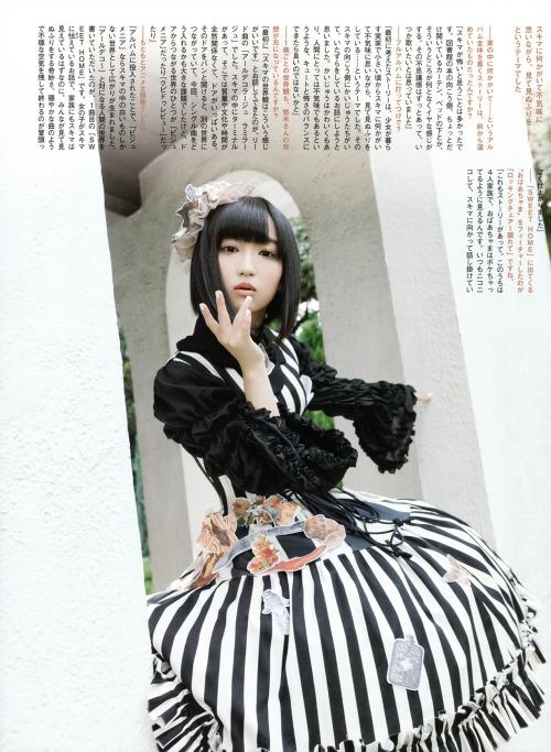 yuuki_aoi005.jpg