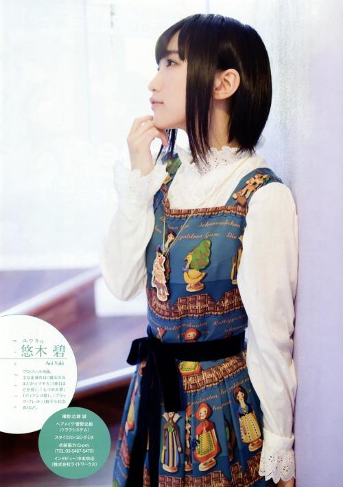 yuuki_aoi006.jpg