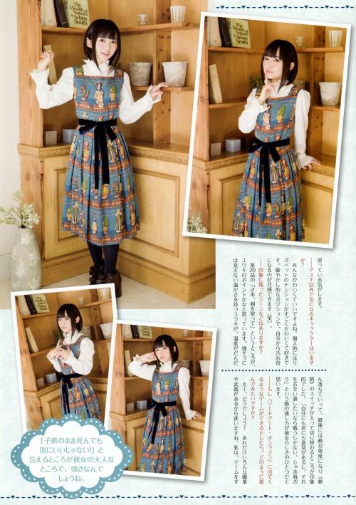 yuuki_aoi007.jpg