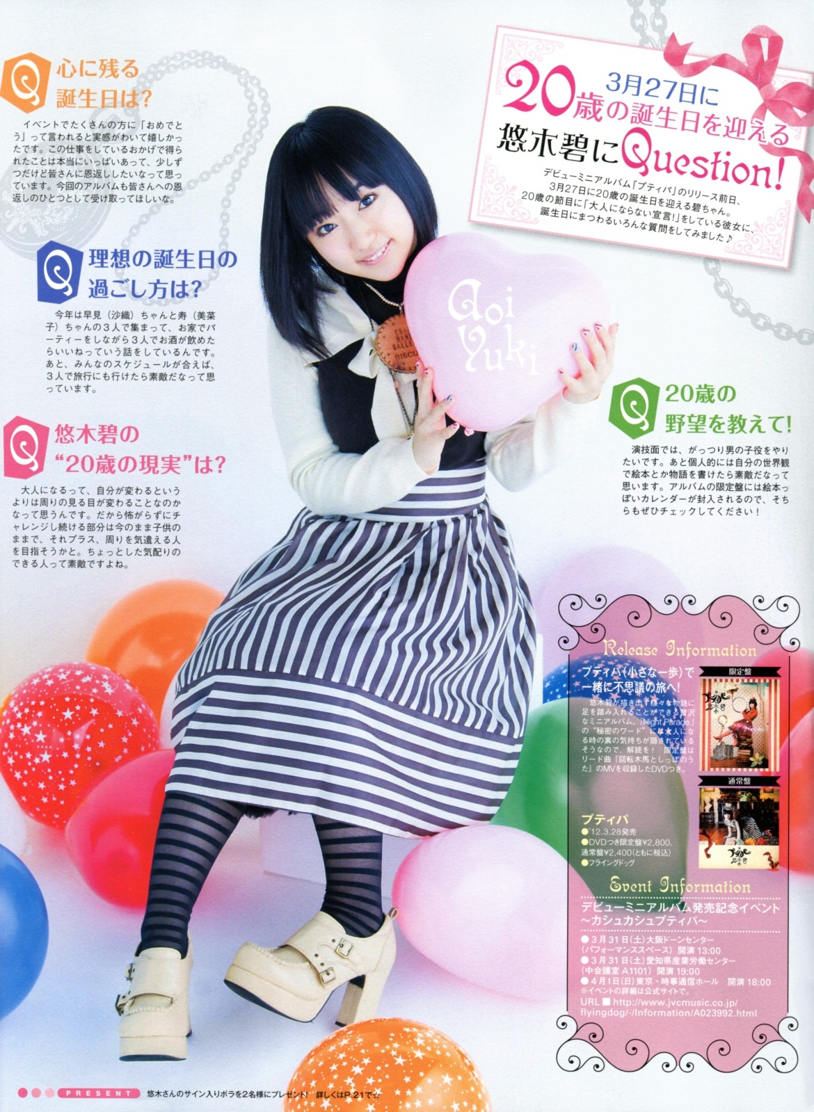 yuuki_aoi015.jpg